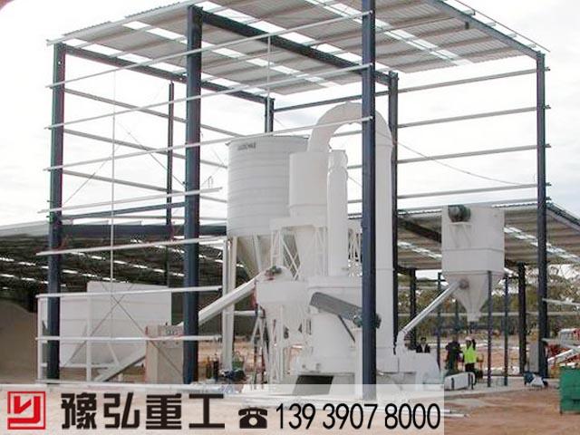 印尼膨润土制粉机安装现场